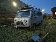 Омск 469 1988
