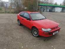 Ярославль Corolla 1992