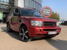Нефтекамск Range Rover Sport