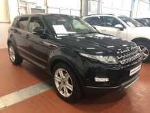 Солнечногорск Range Rover Evoque