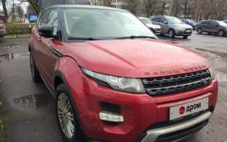 Суджа Range Rover Evoque