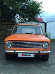 Барнаул 2102 1977