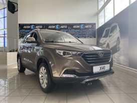 Краснодар Besturn X40 2020