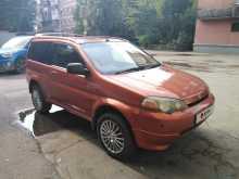 Краснодар HR-V 1998