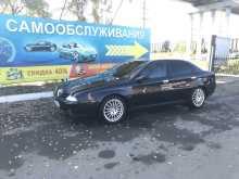 Челябинск 166 2003