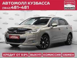Кемерово C4 2011