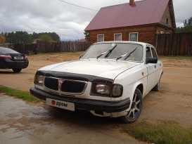 Усть-Баргузин 3110 Волга 1998