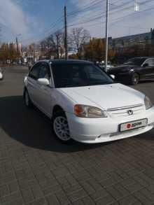Челябинск Civic Ferio 2000
