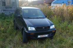 Нижний Новгород Terios 2000