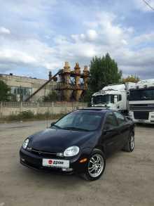 Симферополь Neon 2000