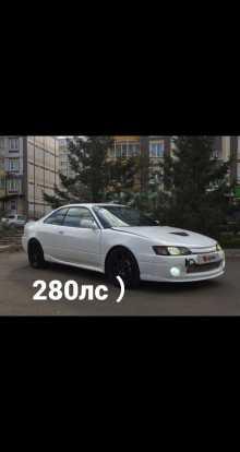 Красноярск Corolla Levin 1996