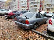 Нижневартовск Rafaga 1995