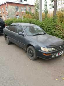Омск Corolla II 1992