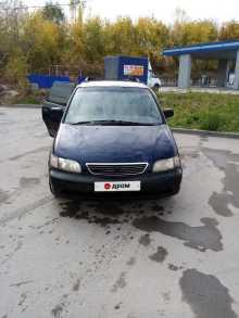 Новосибирск Odyssey 1996