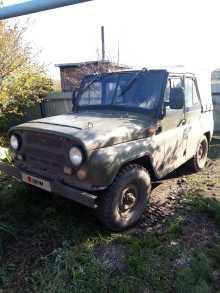 Белово 469 1992