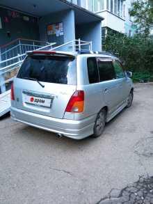 Краснодар Pyzar 1998