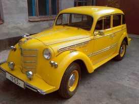 Южноуральск 400 1955