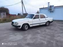 Воскресенск 3110 Волга 1999