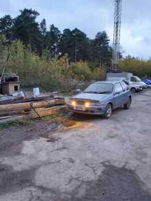 Бердск Corolla II 1992