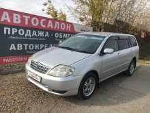 Шадринск Corolla Fielder