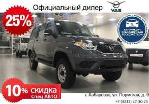 Хабаровск Пикап 2020
