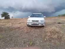 Армавир S40 1998