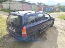 Ярославль Astra 1999