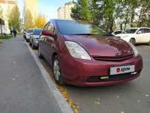 Тюмень Prius 2003