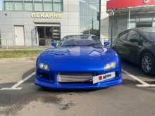 Москва Mazda RX-7 1995