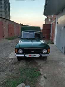Краснодар 2715 1988
