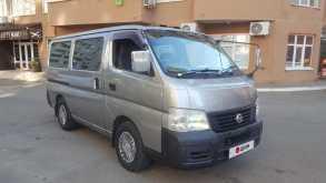 Краснодар Caravan 2005