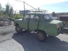 Барнаул 410 1960