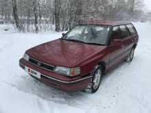 Кемерово Legacy 1990