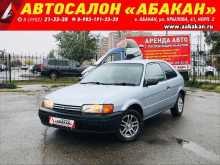 Абакан Corolla II 1996
