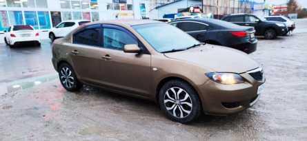 Ноябрьск Mazda3 2005