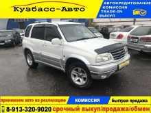 Новокузнецк Escudo 2001