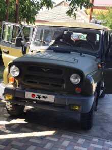 Лабинск 3151 1990