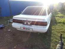 Крутинка Sprinter 1987