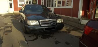 Москва S-Class 1996