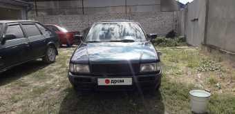 Новороссийск Coupe 1994