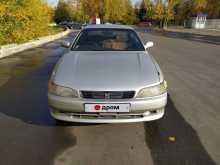 Нижний Новгород Mark II 1996
