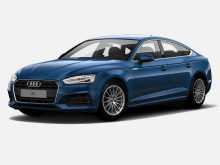 Москва Audi A5 2020