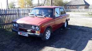 Барнаул 2103 1976