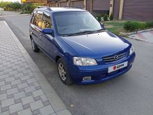 Краснодар Demio 2001