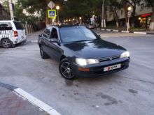 Геленджик Corolla 1992