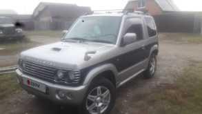 Иркутск Pajero Mini 2001