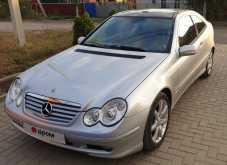 Ростов-на-Дону C-Class 2003