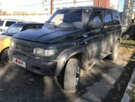 Челябинск Патриот 2004