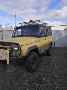 Барабинск 469 1992