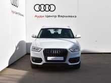 Москва Q3 2013